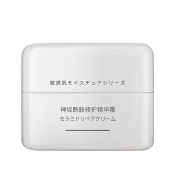 川本温泉神经酰胺修护精华霜敏感肌男女补水保湿