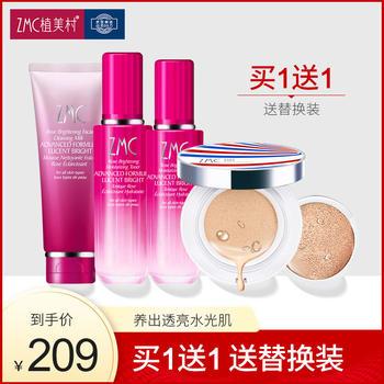中国•植美村(ZMC)玫瑰滋养美颜套装