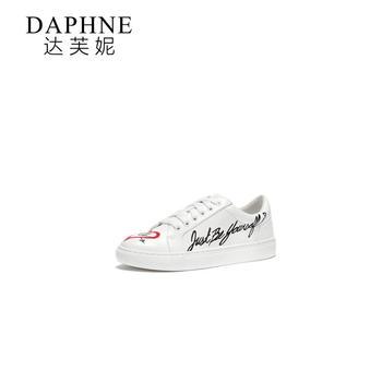 达芙妮爱心涂鸦休闲时尚小白鞋1018101201
