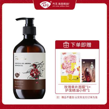 阿芙玫瑰精油香氛沐浴露氨基酸烟酰胺去鸡皮持久留香