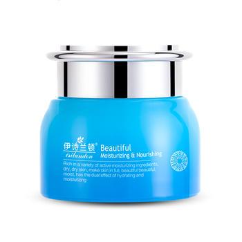 伊诗兰顿 玻尿酸保湿修护霜50g 补水嫩肤 光泽润肌