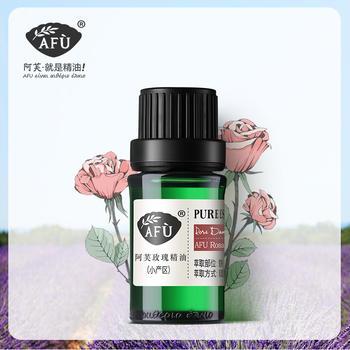 阿芙玫瑰精油(小产区)5ml 保加利亚玫瑰面部脸部按摩