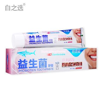 白之选 巨齿鲨益生菌牙膏  舒爽健齿