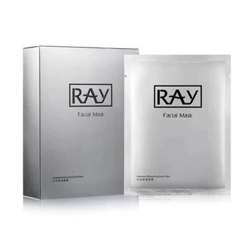 泰国RAY蚕丝锁水保湿面膜(银色版)10片