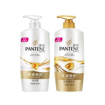 潘婷乳液修护洗发护发500ml*2+发膜70ml 2020年5月到期