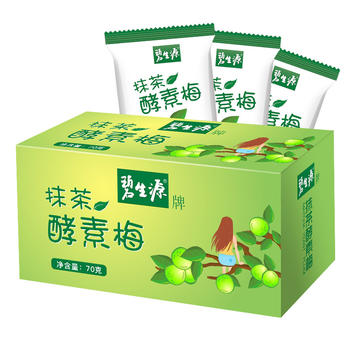 碧生源抹茶味酵素梅70克/盒正品非通便