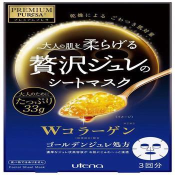 日本奢华璞俐莎果冻弹肤面膜(双效胶原蛋白)3片