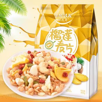 欧扎克榴莲麦片305g/袋即食冲泡脆燕麦