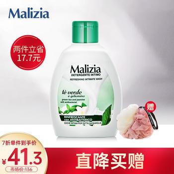 玛莉吉亚(MALIZIA)绿茶茉莉女性私处护理液200ml 私密处洗液/清洁