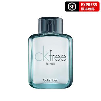 美国•卡文克莱(CALVIN KLEIN)飞男士淡香水(又名卡尔文克雷恩飞男士淡香水) 50ml