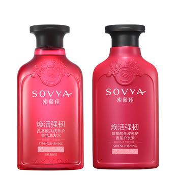 索薇娅葡萄籽焕活强韧套装(洗发水300ml+护发素300ml)