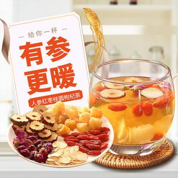 福东海 红枣桂圆枸杞茶八宝茶女人花茶养颜 五宝茶