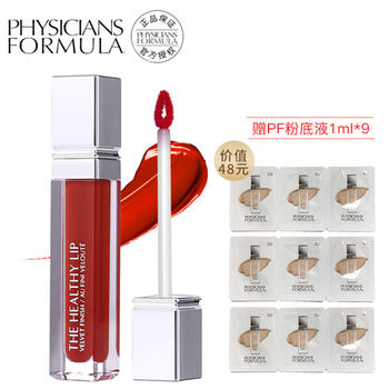 physicians Formula PF元气盈润丝绒唇釉 7ml哑光口红唇