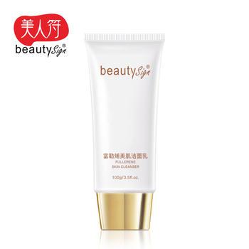 美人符富勒烯洁面乳补水保湿收缩毛孔深层清洁肌肤