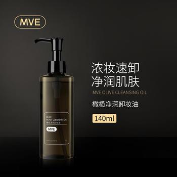 MVE橄榄净润卸妆油 深层清洁温和润肤脸部三合一净彻