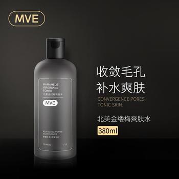 MVE北美金缕梅爽肤水 补水保湿清爽控油收缩毛化妆水