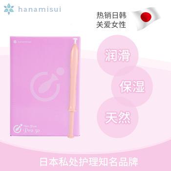 Hanamisui日本女性私处护理凝胶Pro基础润滑系列30支装