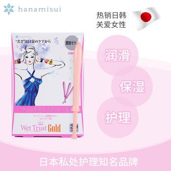 HANAMISUI 女性护理凝胶Gold保湿润滑系列30支装