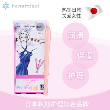 HANAMISUI 女性护理凝胶Gold保湿润滑系列10支装