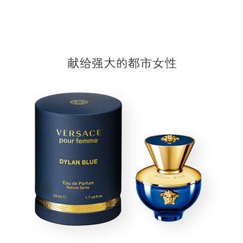 意大利•范思哲(versace)迪伦女士香水30ml/50ml