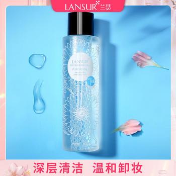 【清爽配方 温和卸妆】兰瑟净能量卸妆水温和不刺激大容量