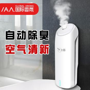 国际香氛小白香薰机室内家用扩香机厕所空气清新剂