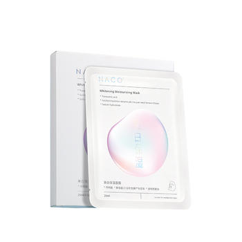 NACO 美白保湿面膜补水保湿提亮肤色 20片