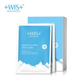 WIS雪域冰肌面膜24片深层补水嫩肤滋润清爽控油亮肤