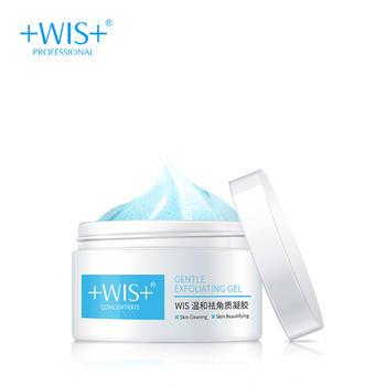 WIS温和祛角质凝胶温和补水控油清爽深层清洁收缩毛孔