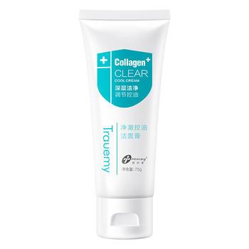 创尔美控油洁面乳膏深层清洁毛孔痘痘敏感泡沫洗面奶