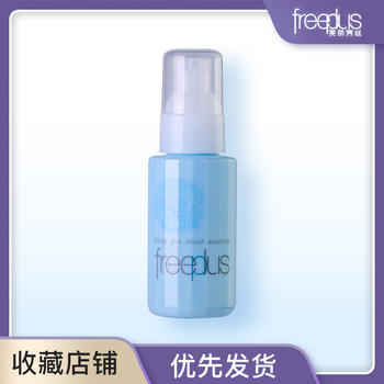 日本•芙丽芳丝(freeplus)柔肤水润渗透液 80ml