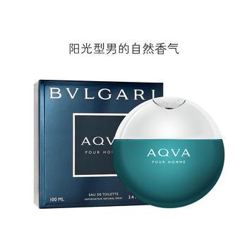 意大利•宝格丽(BVLGARI)碧蓝男性/男士淡香水100ml