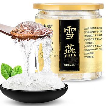 福东海 雪燕植物拉丝可搭配雪莲子桃胶皂角米100g包邮
