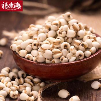 福东海 小薏米 贵州薏仁米祛湿薏苡仁五谷杂粮500g包邮