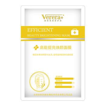 维芙雅(Verera)北京协和天使高能提亮焕颜面膜补水保