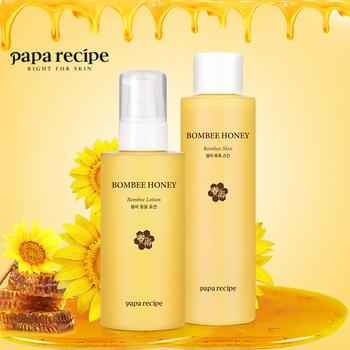 韩国paparecipe春雨蜂蜜保湿滋润水乳套装