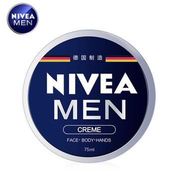 Nivea/妮维雅男士润肤霜 深层滋润保湿补水抗干燥