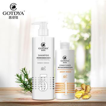 高缇雅蜗牛洗护套装防脱固发洗发水 清疗酵素润发乳