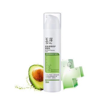 玉泽皮肤屏障修护调理乳50ml 肤感柔滑 舒缓补水保湿