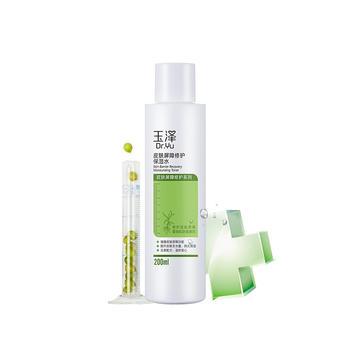 玉泽皮肤屏障修护保湿水200ml 补水滋润舒缓肌肤爽肤水