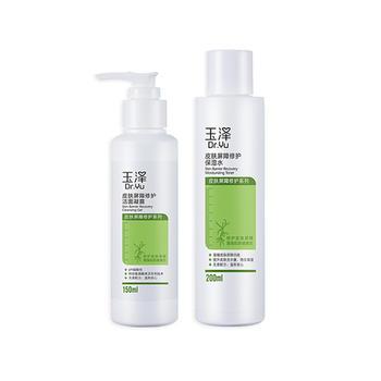 玉泽皮肤屏障修护保湿护肤套装补水保湿水洁面凝露
