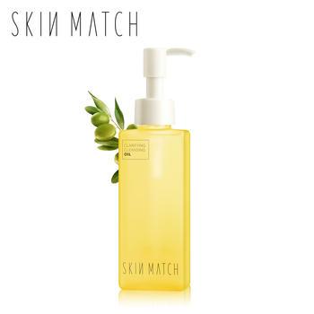 SKINMATCH极密氨基酸净澈卸妆油120ml 脸部清洁温和不刺