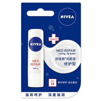 Nivea/妮维雅润唇膏修护型4.8g滋润保湿补水防干裂护唇