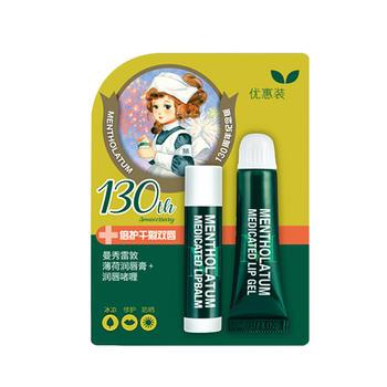 曼秀雷敦薄荷润唇膏3.5g+润唇啫喱8g