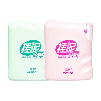 宣琪搓泥浴宝沐浴露套装(桃花+茶树)200ml*2
