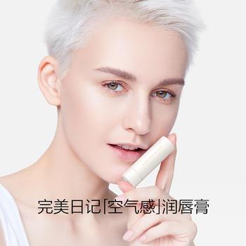 【新品上市 第2件0元】完美日记轻盈养护润唇膏