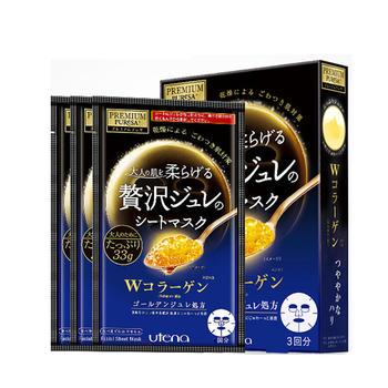 utena 佑天兰 弹肤果冻面膜(双效胶原蛋白)3片/盒