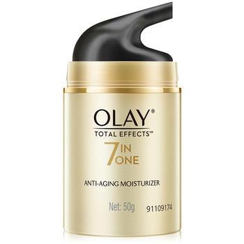 玉兰油多效修护面霜  50g   面部护肤 补水保湿 提亮肤色 美白淡斑