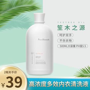 笙木之源新版茶树精油高浓度多效内衣清洗液500ml