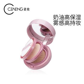 瓷妆双效气垫粉饼 持久控油定妆防水绒雾妆效不脱妆